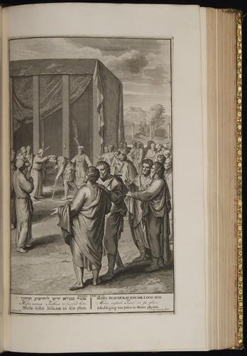 Image of Hoet-1728-076r-Deut31-14-23