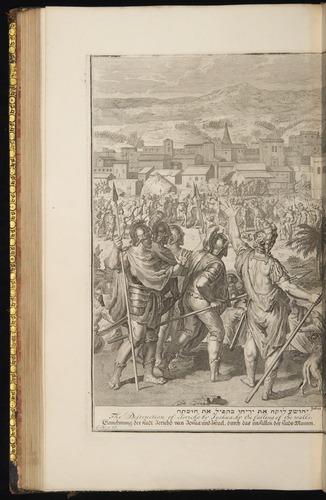 Image of Hoet-1728-080v-Jos6-8-21