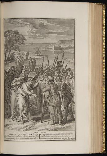 Image of Hoet-1728-088r-Jos22-15-13