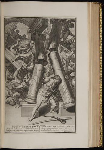 Image of Hoet-1728-100r-Judg16-23-50