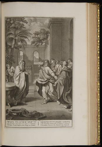 Image of Hoet-1728-108-1Sam8-5...