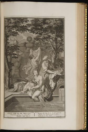 Image of Hoet-1728-122r-2Sam11-2
