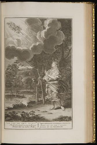 Image of Hoet-1728-143r-Jer1-11