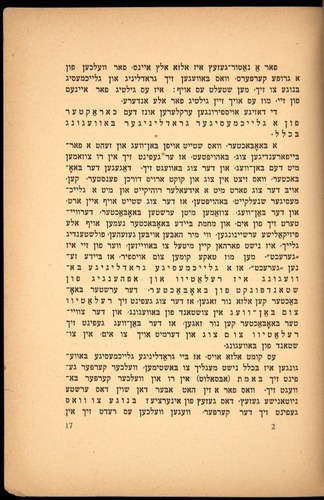 Image of Einstein_Yiddish-1921-017