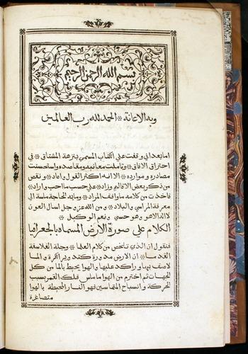 Image of Idrisi-1592-001