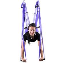 $1 Trial! Yoga Trapeze Purple (30 days)