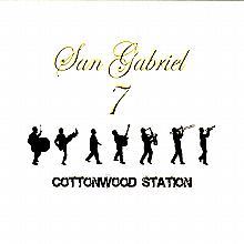 Cottonwood Station - San Gabriel 7