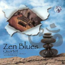 Zen Blues Quartet CD