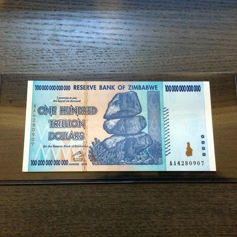 Zimbabwe 100 Trillion Dollar Note W Hard Protective Case