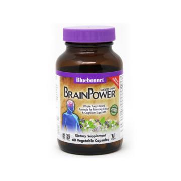 Raw Organic Protein - Garden of Life Brand