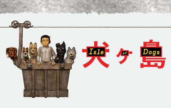 Isle of Dogs | Social Campaign