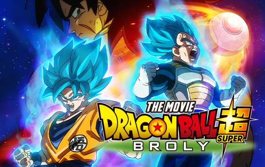Dragon Ball Super: Broly | Social Content