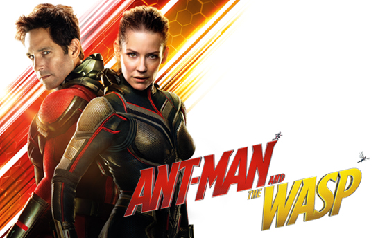 Ant-Man and the Wasp | Display Ad & Social Campaign