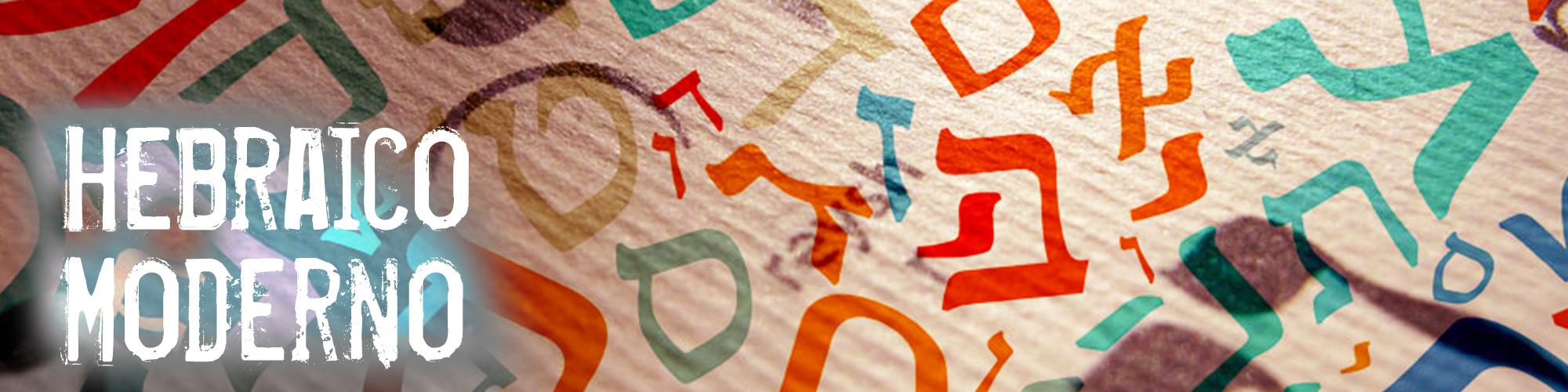 Aulas de Hebraico Moderno para todos os níveis – período noturno