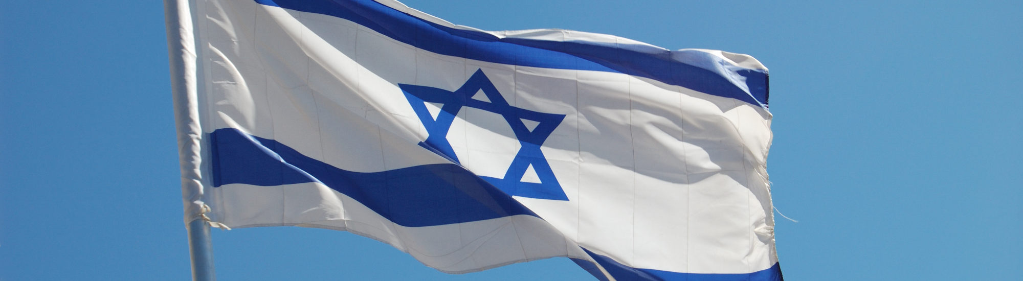 Unibes Cultural oferece curso de Hebraico Moderno aos domingos