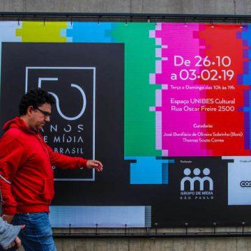 """A exposição """"50 anos de mídia no Brasil – 1968 – 2018"""" permanece até 3 de fevereiro de 2019 na Unibes Cultural/Giovanna Fabbri/Unibes Cultural"""