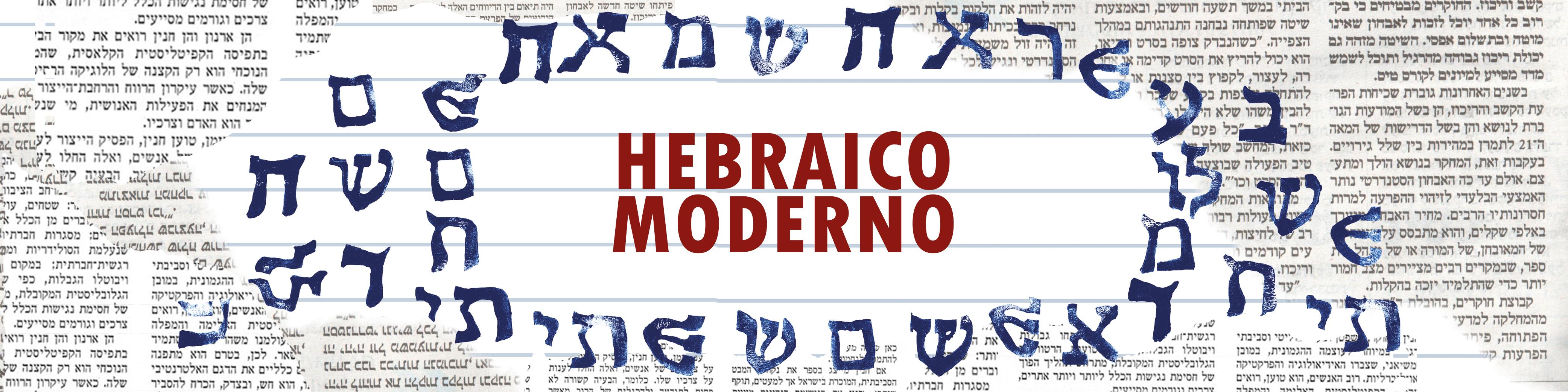 HEBRAICOMODERNO: Domine a língua milenar que continua presente na cultura de muitas comunidades ao redor do mundo