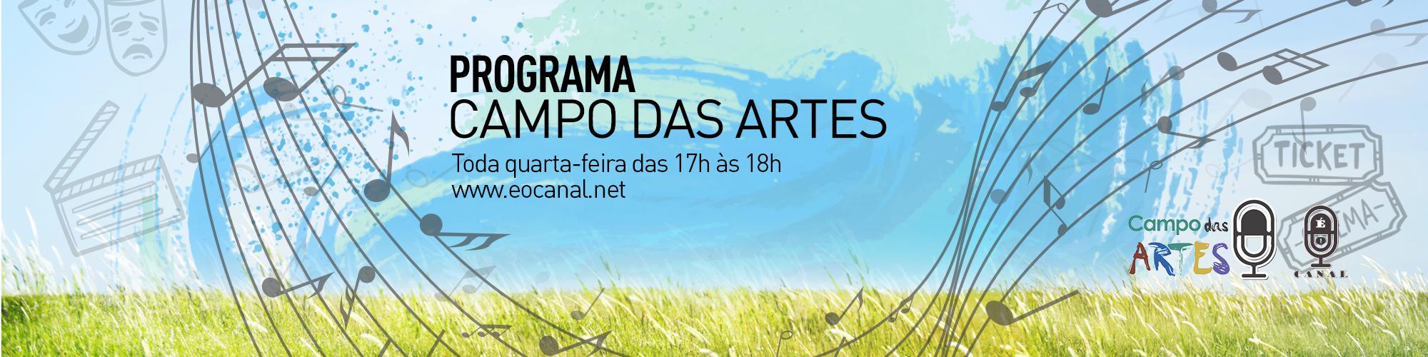 Programa radiofônico 'Campo das Artes' destaca manifestações culturais rurais
