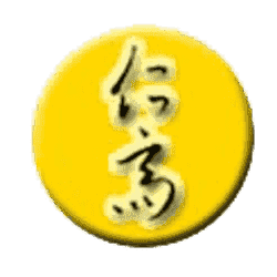 Jinsai