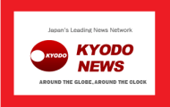High Representative Kane interviewed by Kyodo News (Japan), discusses issues connected to the upcoming NPT Preparatory Committee