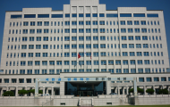 Remarks by High Representative Kane at Republic of Korea Ministry of National Defense on Military Confidence-building and Conflict Prevention