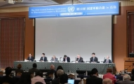 Secretary-General's message to the Twenty-Fifth UN Conference on Disarmament Issues, Hiroshima, Japan
