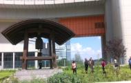 Disarmament Affairs marks Hiroshima and Nagasaki bombings at event in Vienna