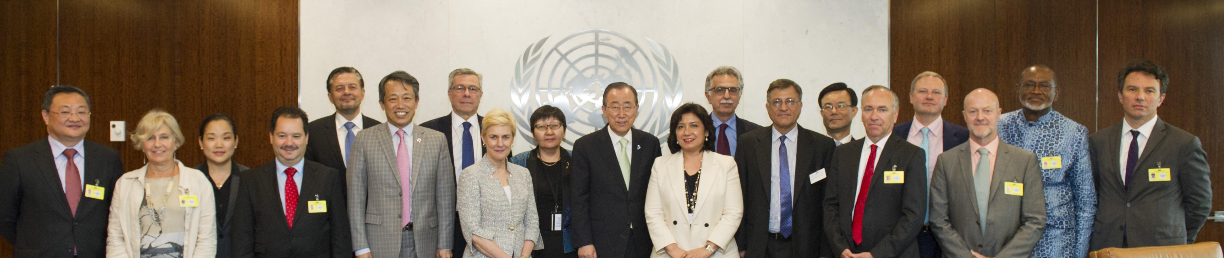 Meeting of Secretary-General Ban Ki-moon with the board members of his Advisory Board on Disarmament Matters, 2016.
