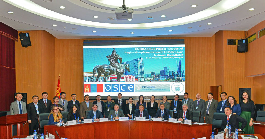 Mongolian authorities review measures to prevent proliferation of