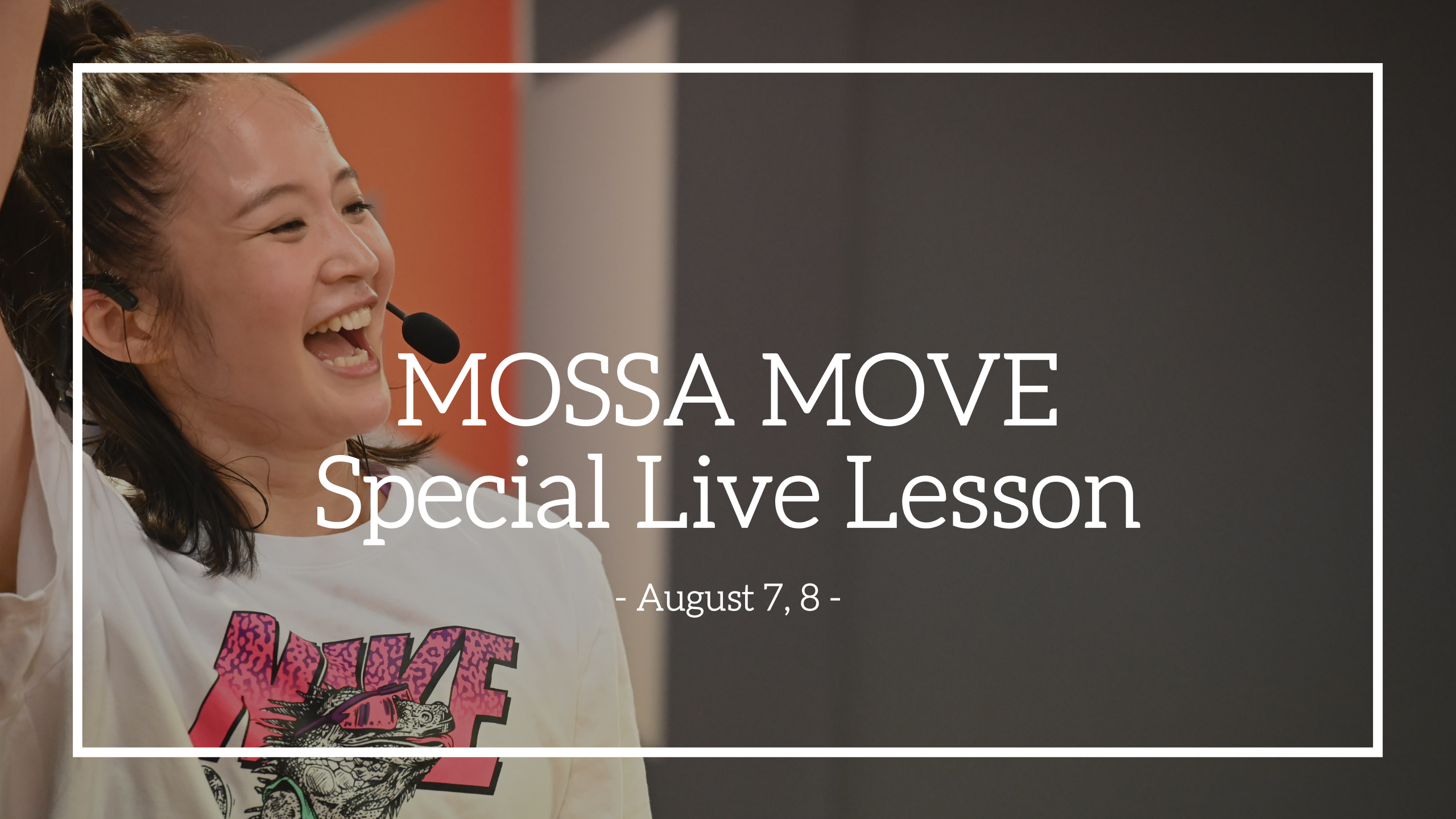 special Live Lesson