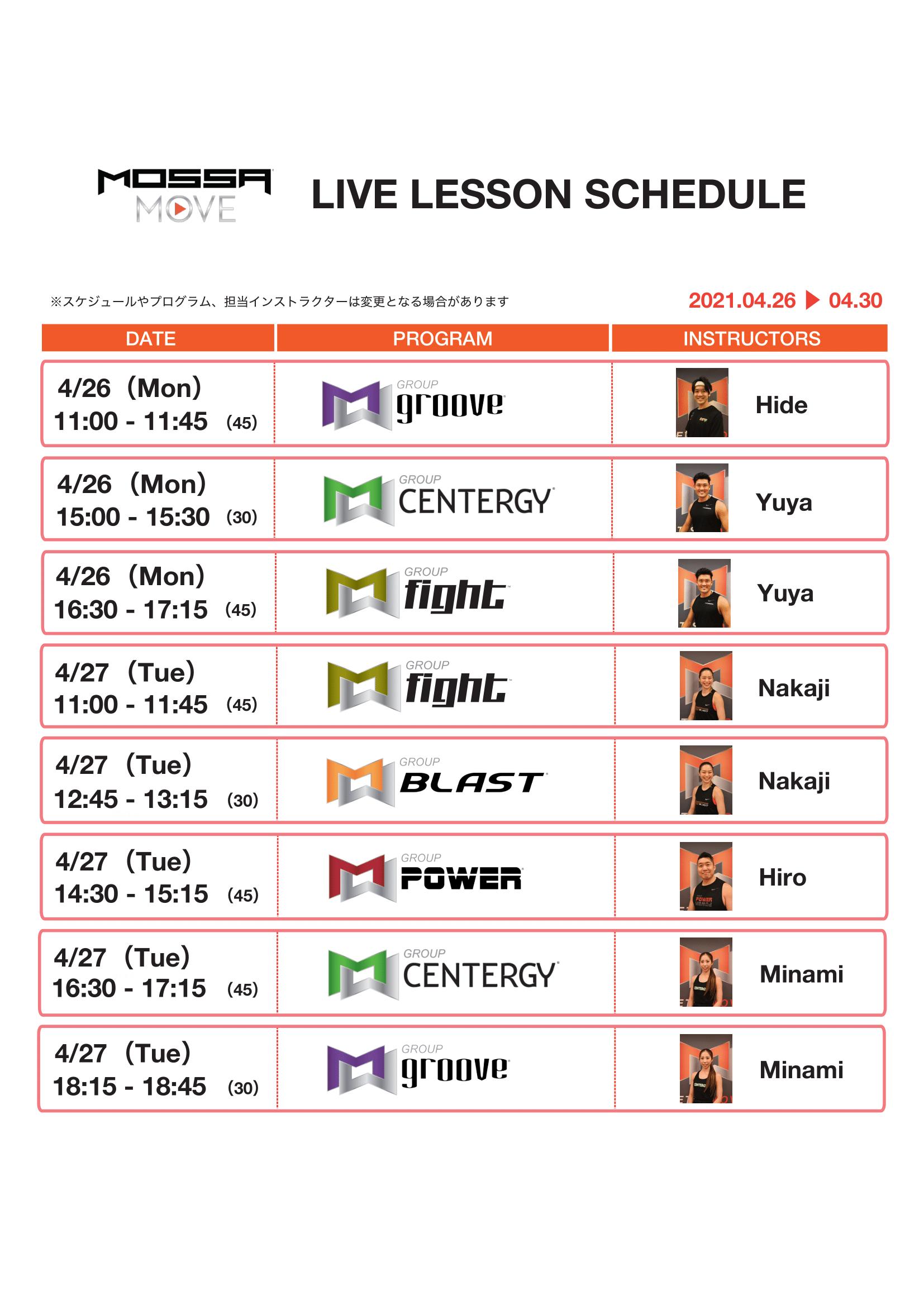LIVE LESSON SCHEDULE-04-5-1