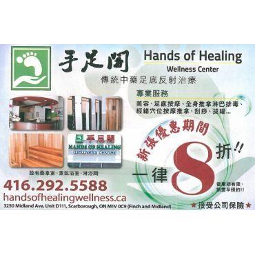 Hands Of Healing Wellness Center PROFILE.logo