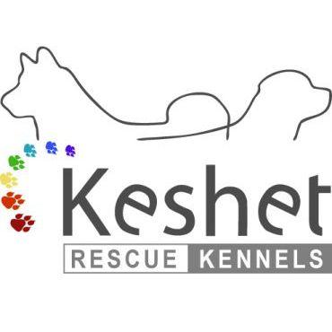 Keshet Kennels PROFILE.logo