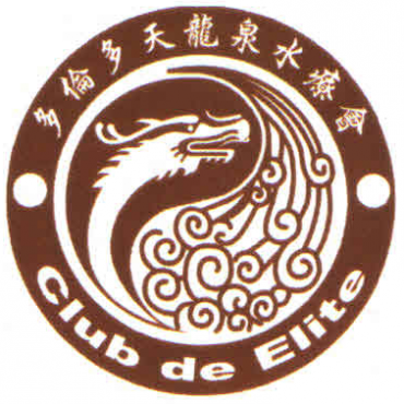 Club De Elite PROFILE.logo