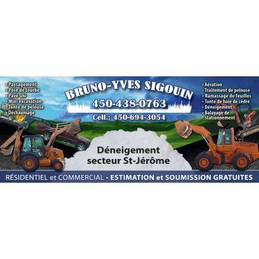 Les Entreprises Bruno-Yves Sigouin logo