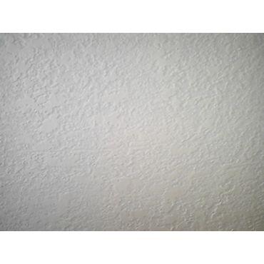 KW Drywall Taping PROFILE.logo