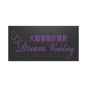 Dreamwedding ltd PROFILE.logo