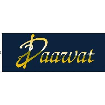 Daawat Sweets & Restaurant logo