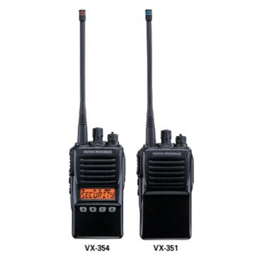 Vertex Standard VX-350