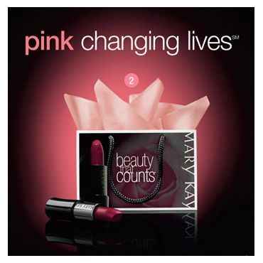 Mary Kay - Melissa (Senior Independent Beauty Consultant) PROFILE.logo