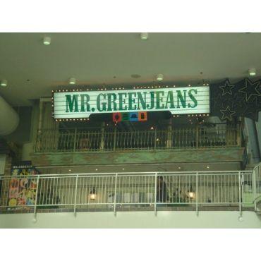 Mr. Greenjeans Restaurant & Bar PROFILE.logo