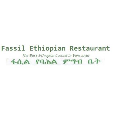 Fassil Ethiopian Restaurant logo