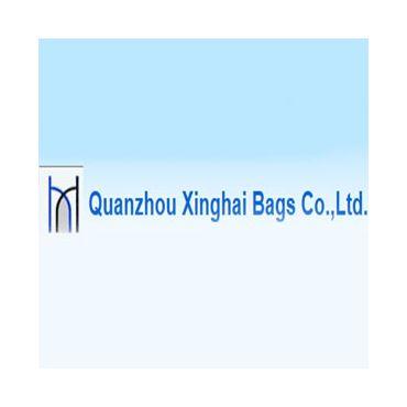 7Xinghai(HK) Industrial Limited PROFILE.logo