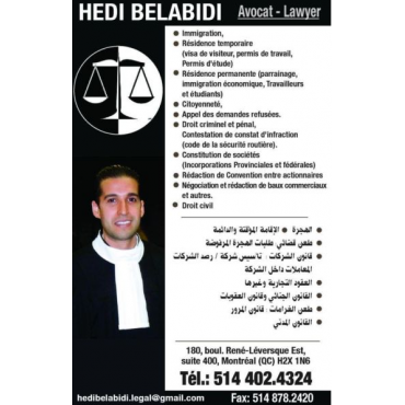 Maître Hedi Belabidi Avocat PROFILE.logo