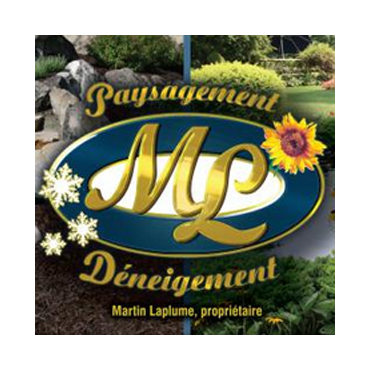 Paysagement Et Deneigement M L Inc logo