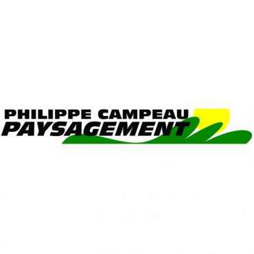 Philippe Campeau Paysagement logo