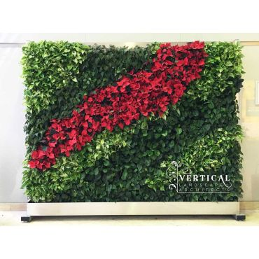 College Park Living Wall Holiday