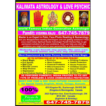 Kalimata Astrologer & Love Psychic PROFILE.logo