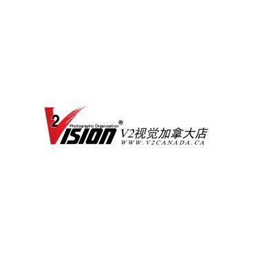 V2 Vision Canada Inc. logo