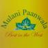 Mulani Paanwala
